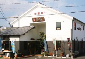 kamekichi1