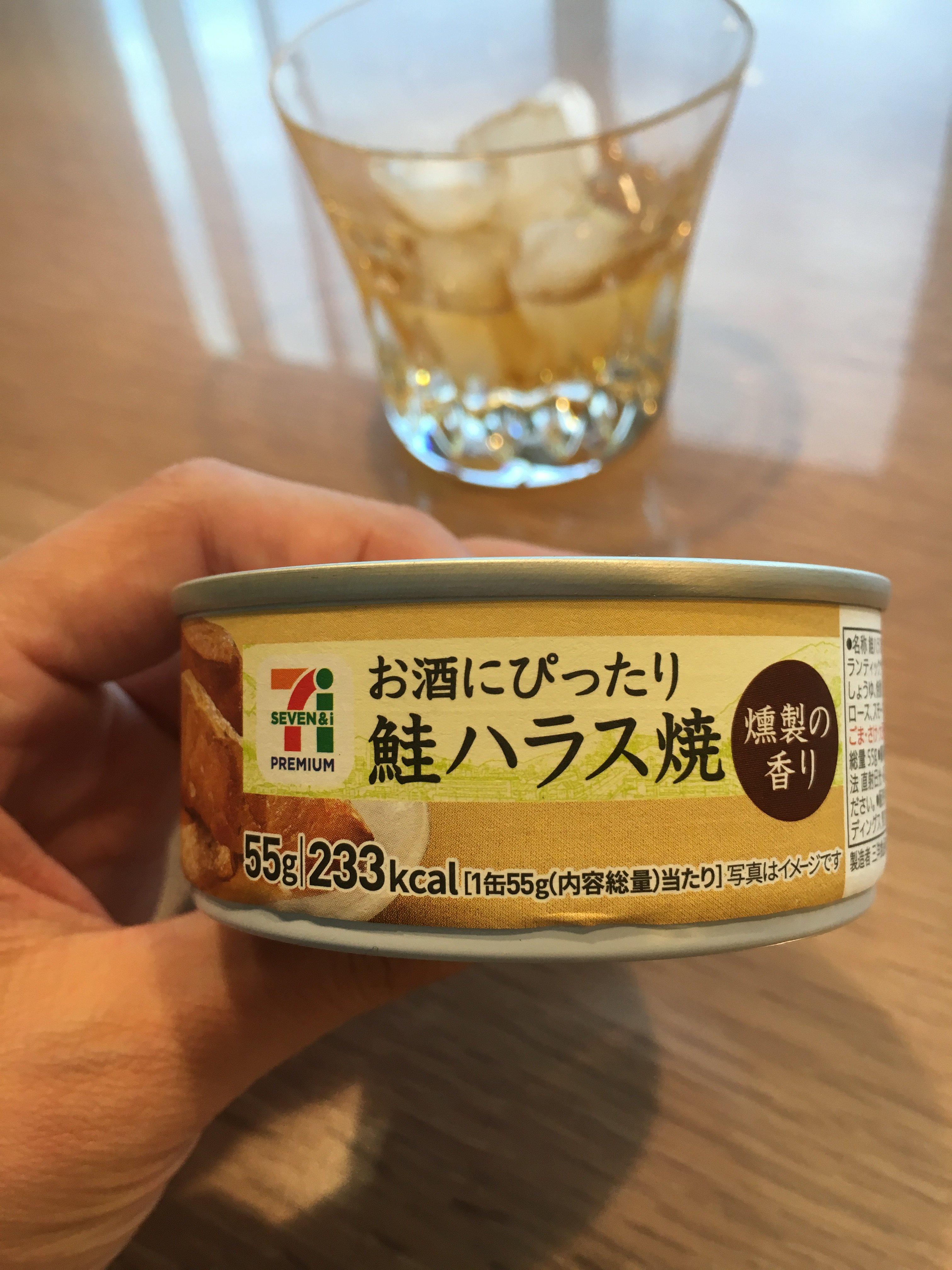 セブンイレブン缶詰 お酒にぴったり鮭ハラス焼 燻製の香り シンプルに旨い