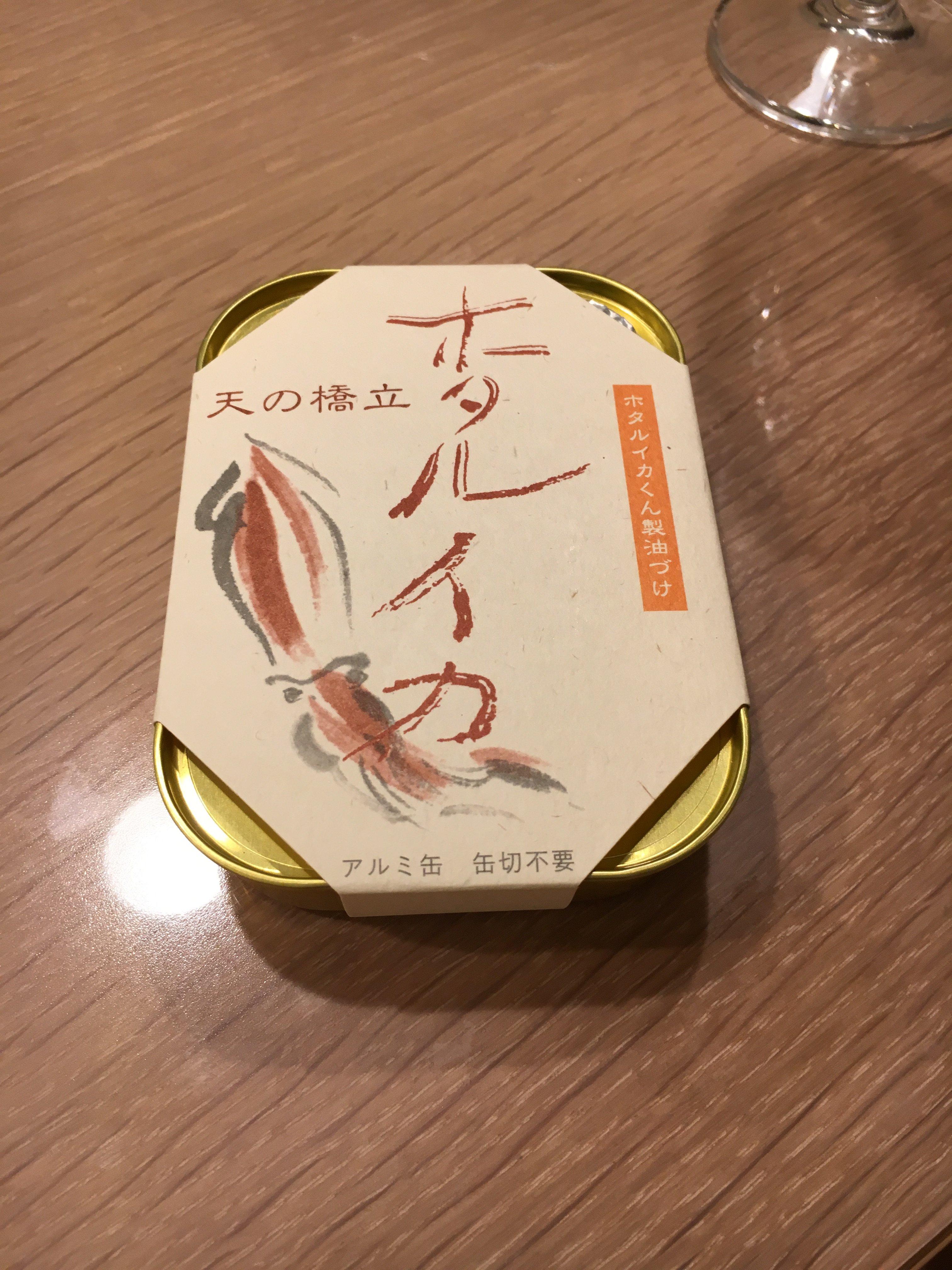 竹中缶詰 天の橋立 ホタルイカくん製油づけ 天の橋立シリーズでは最下位かも?