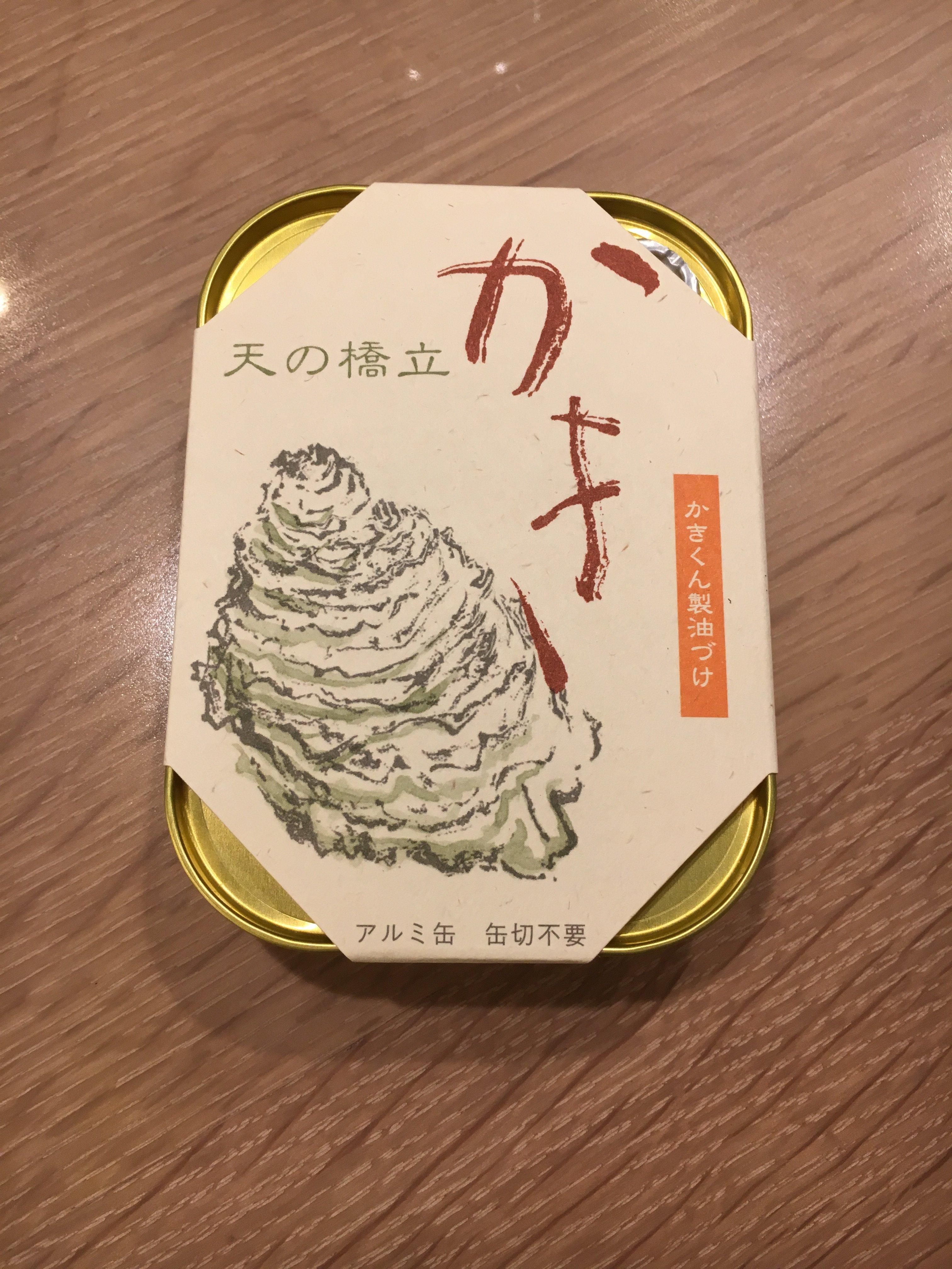 竹中缶詰 天の橋立 かき燻くん油づけ  かきの缶詰では最高の美味しさ