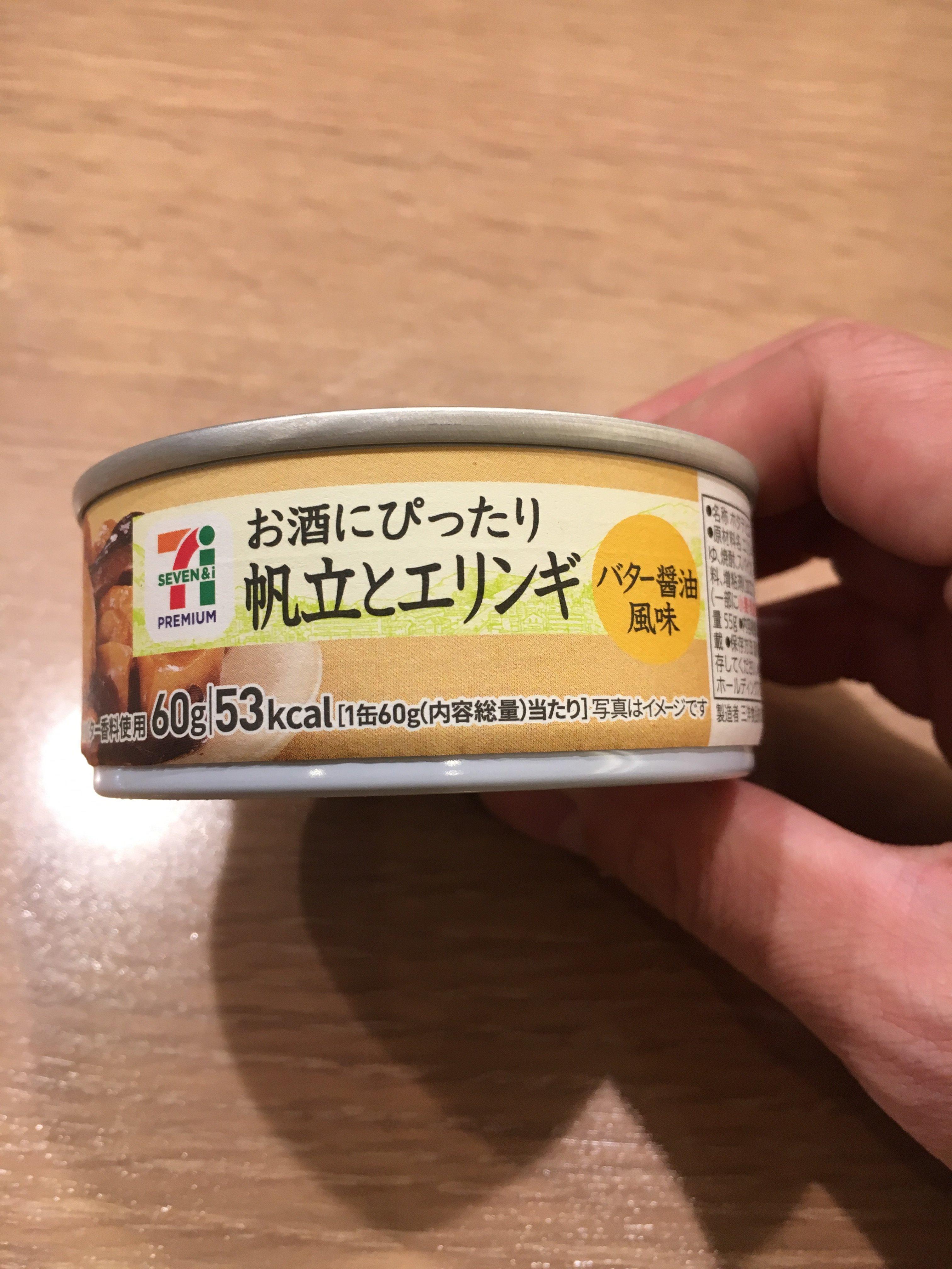 セブンイレブン缶詰 お酒にぴったりホタテとエリンギ バター醤油風味 わりと好きです