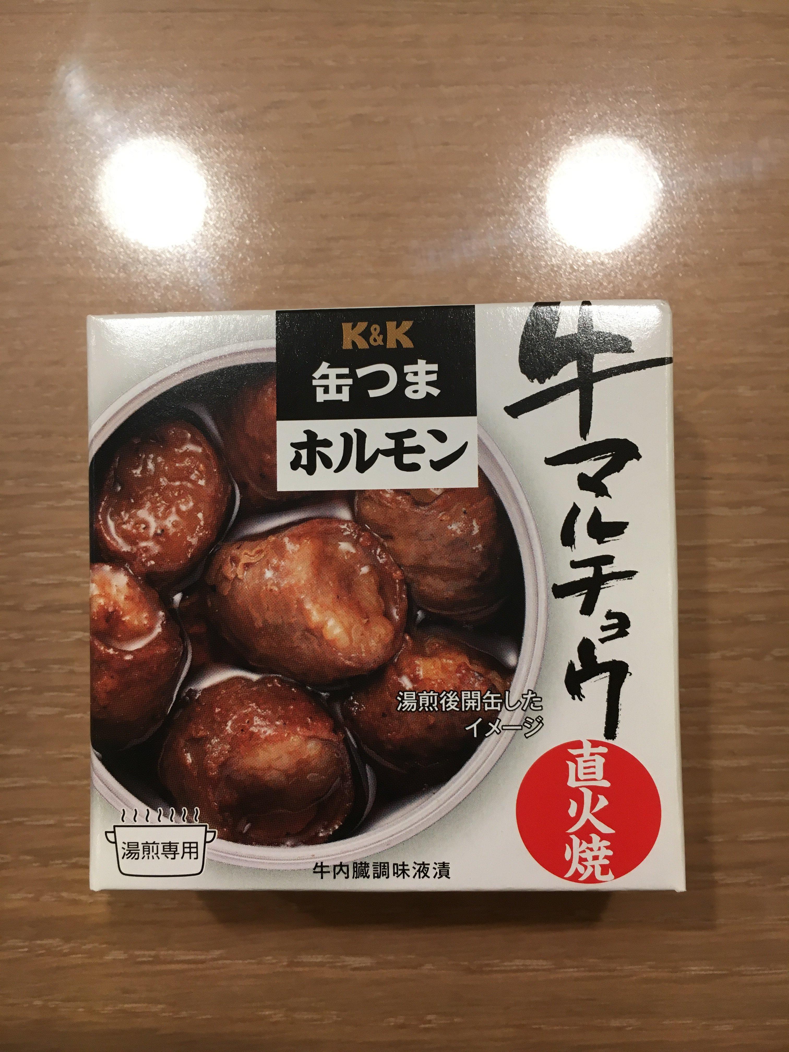 K&K 缶つまホルモン 牛マルチョウ 直火焼き 正直微妙