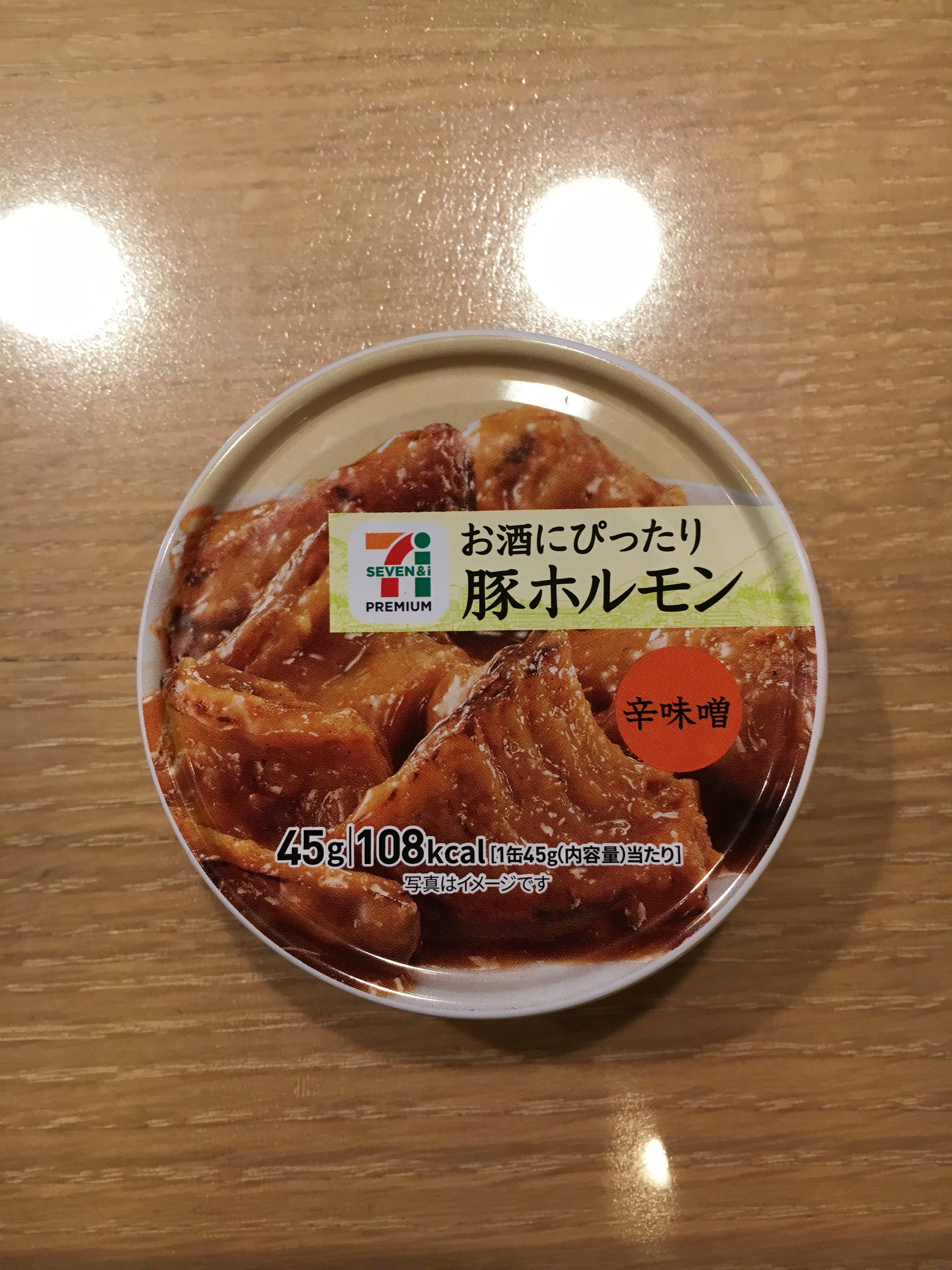 セブンイレブン缶詰 お酒に合う 豚ホルモン 辛味噌 なかなか美味しいです
