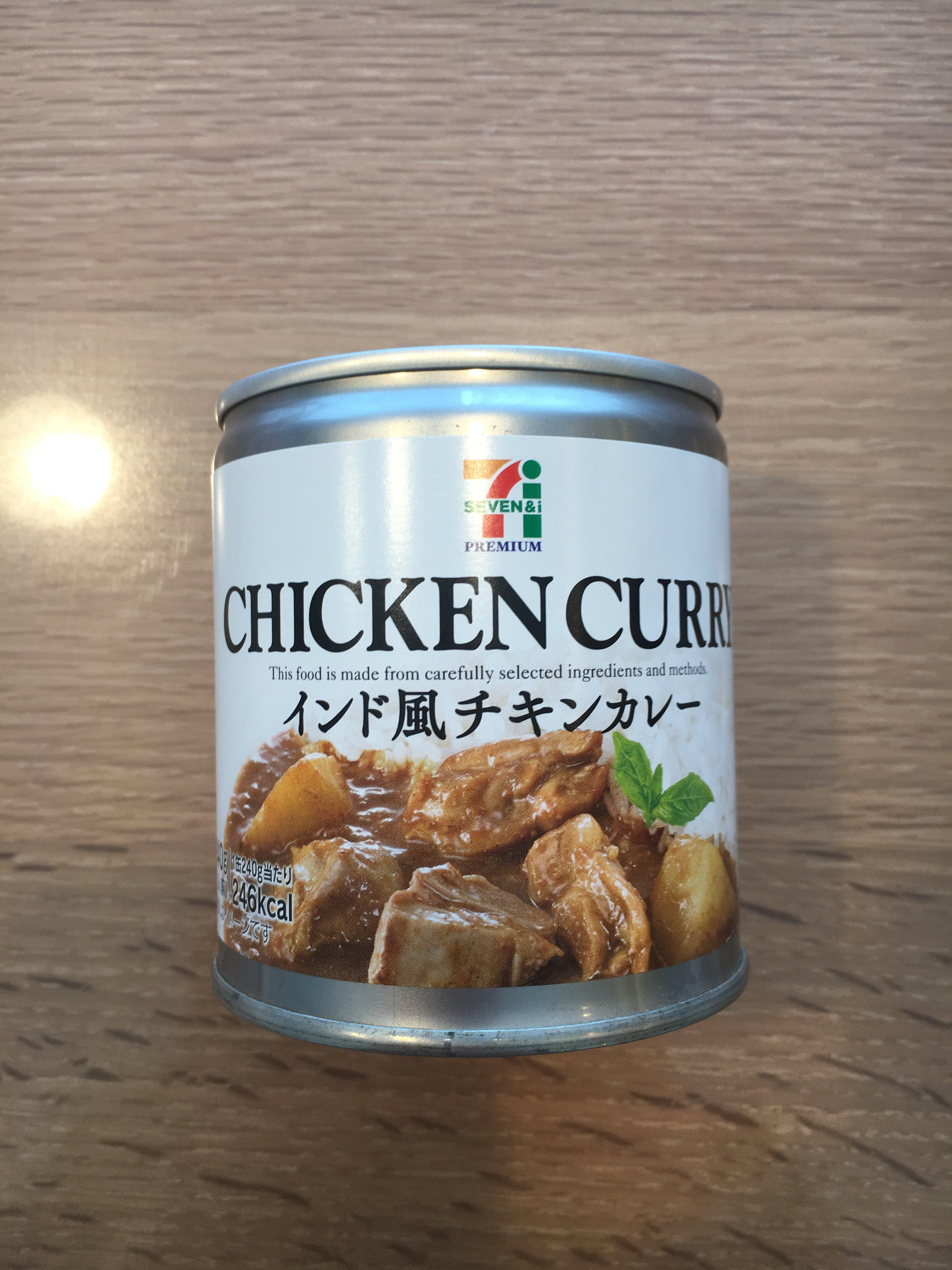 セブンイレブン缶詰 インド風チキンカレー 本格インドカレー缶詰