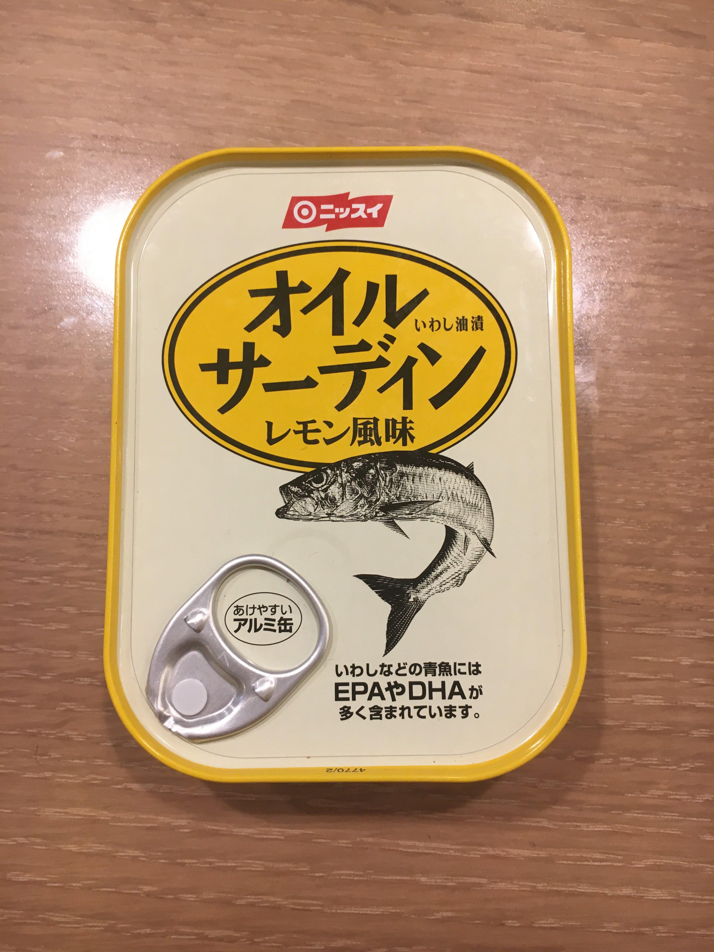 ニッスイ 缶詰 オイルサーデイン レモン風味 コスパいいですよ 美味しい