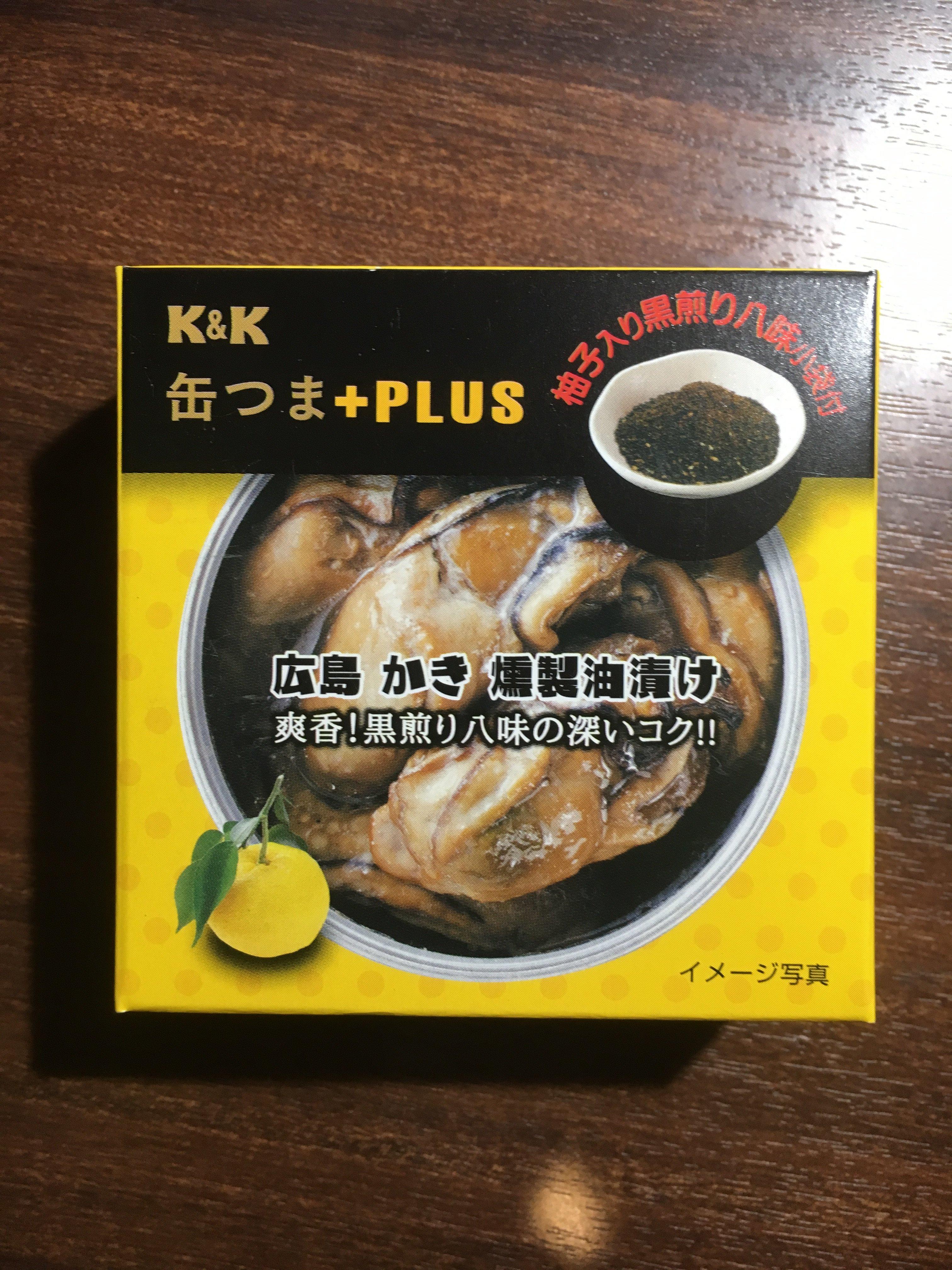 K&K 缶つま+PLUS 広島 かき 燻製油漬け 爽香!黒煎り八味の深いコク!! この八味はいいアクセントです