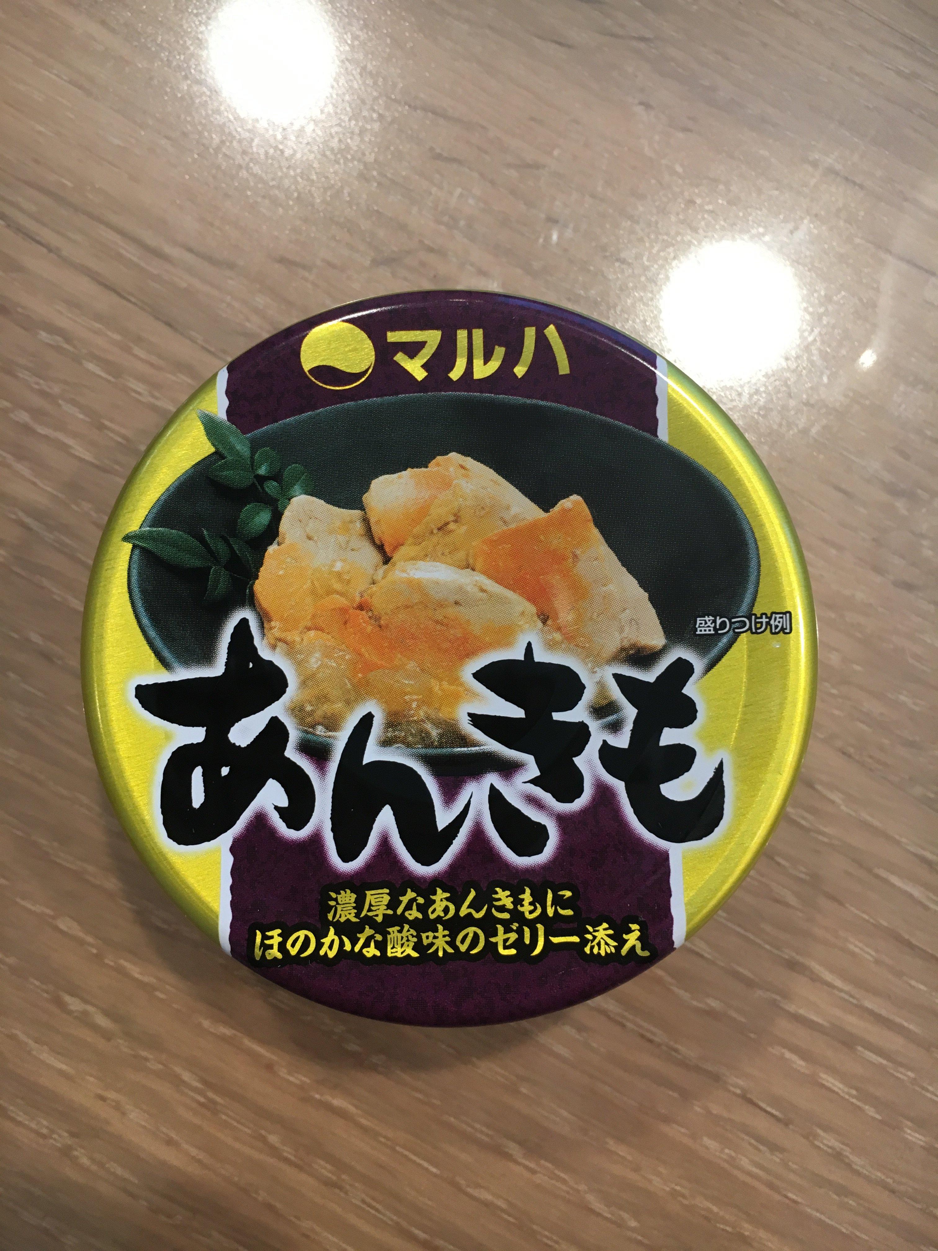 マルハ 缶詰 あんきも 濃厚なあんきもにほのかな酸味のゼリー添え これは美味しい