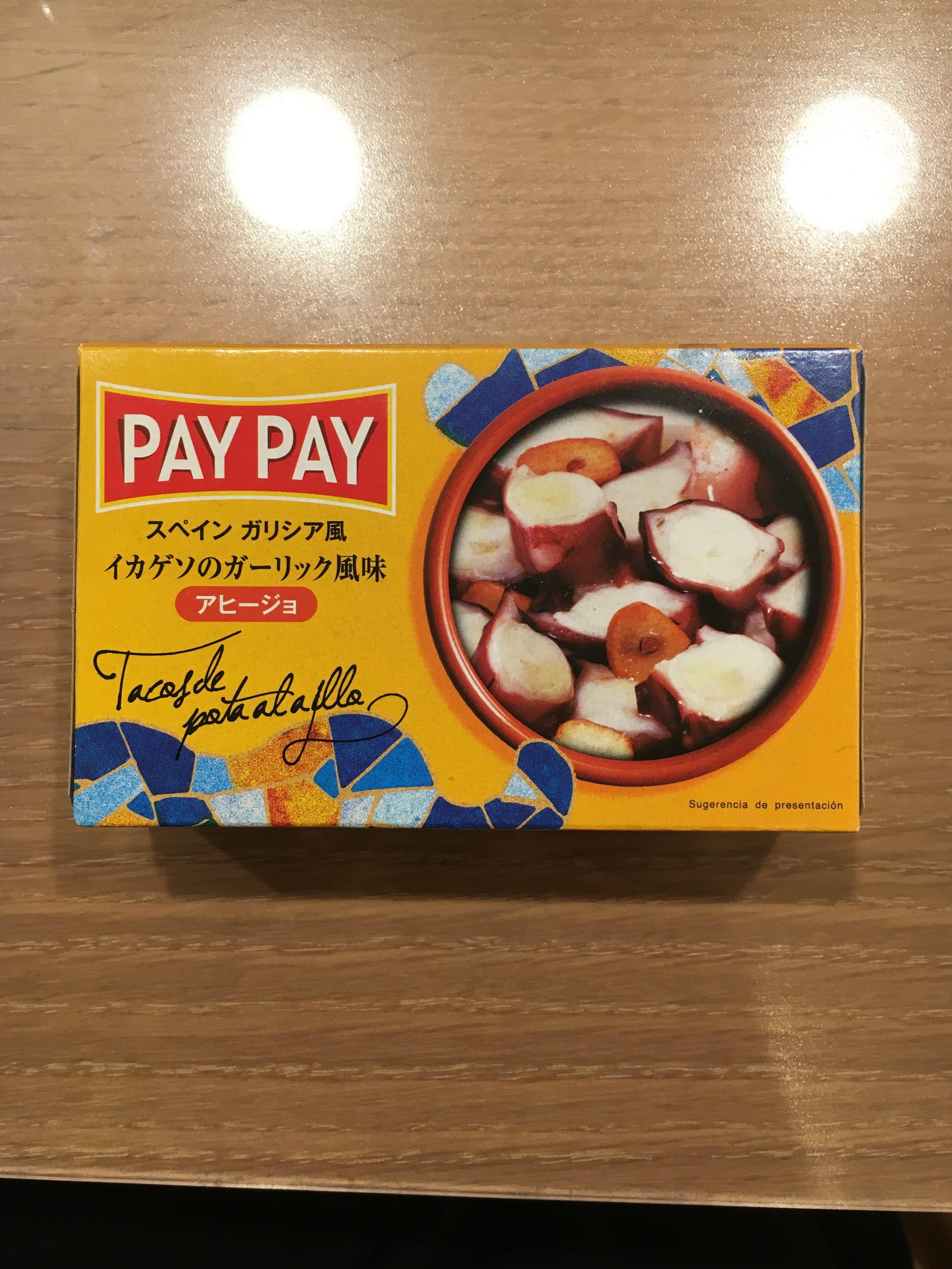 PAYPAY(ペイペイ) 缶詰 スペイン ガリシア風 イカゲソのガーリック風味 アヒージョ スペイン缶詰のレベル高し