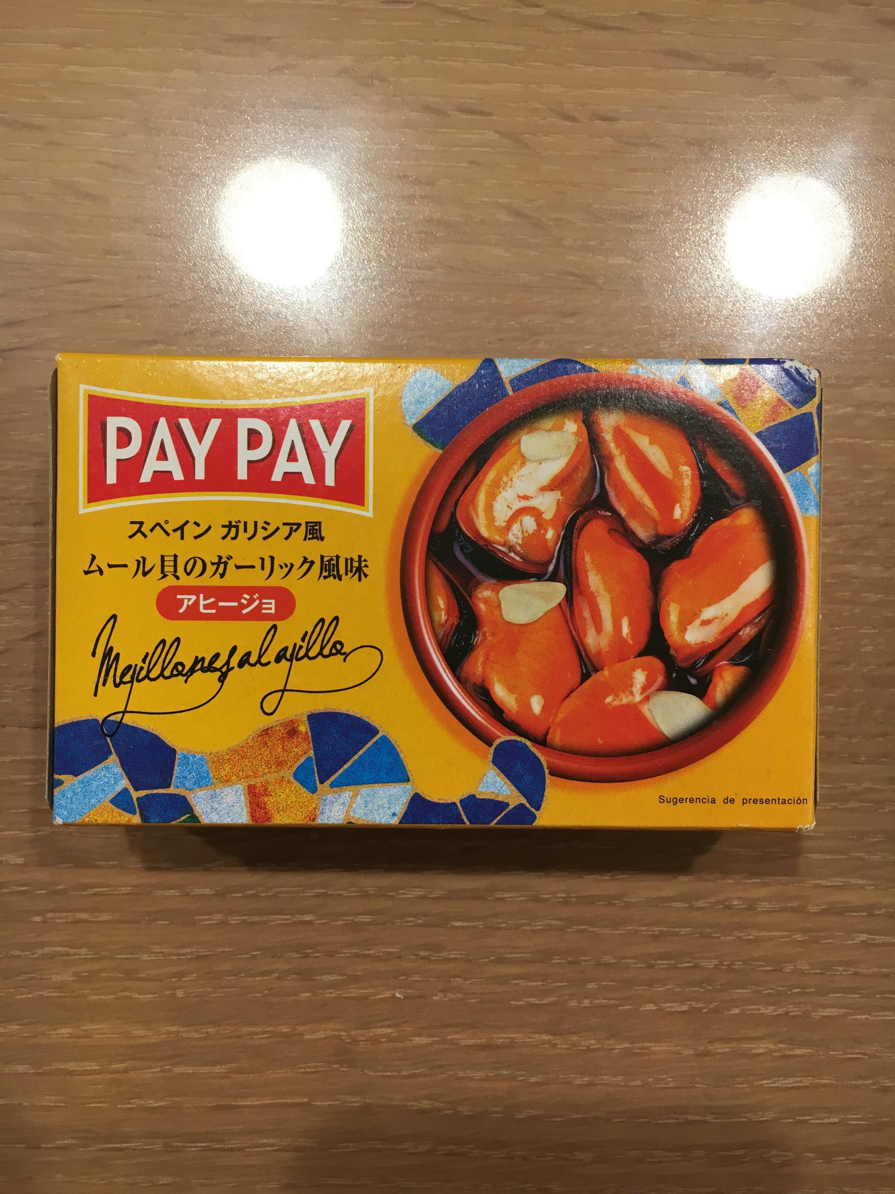 PAYPAY(ペイペイ) 缶詰 スペイン ガリシア風 ムール貝のガーリック風味 アヒージョ スペインの缶詰は本当に美味しい