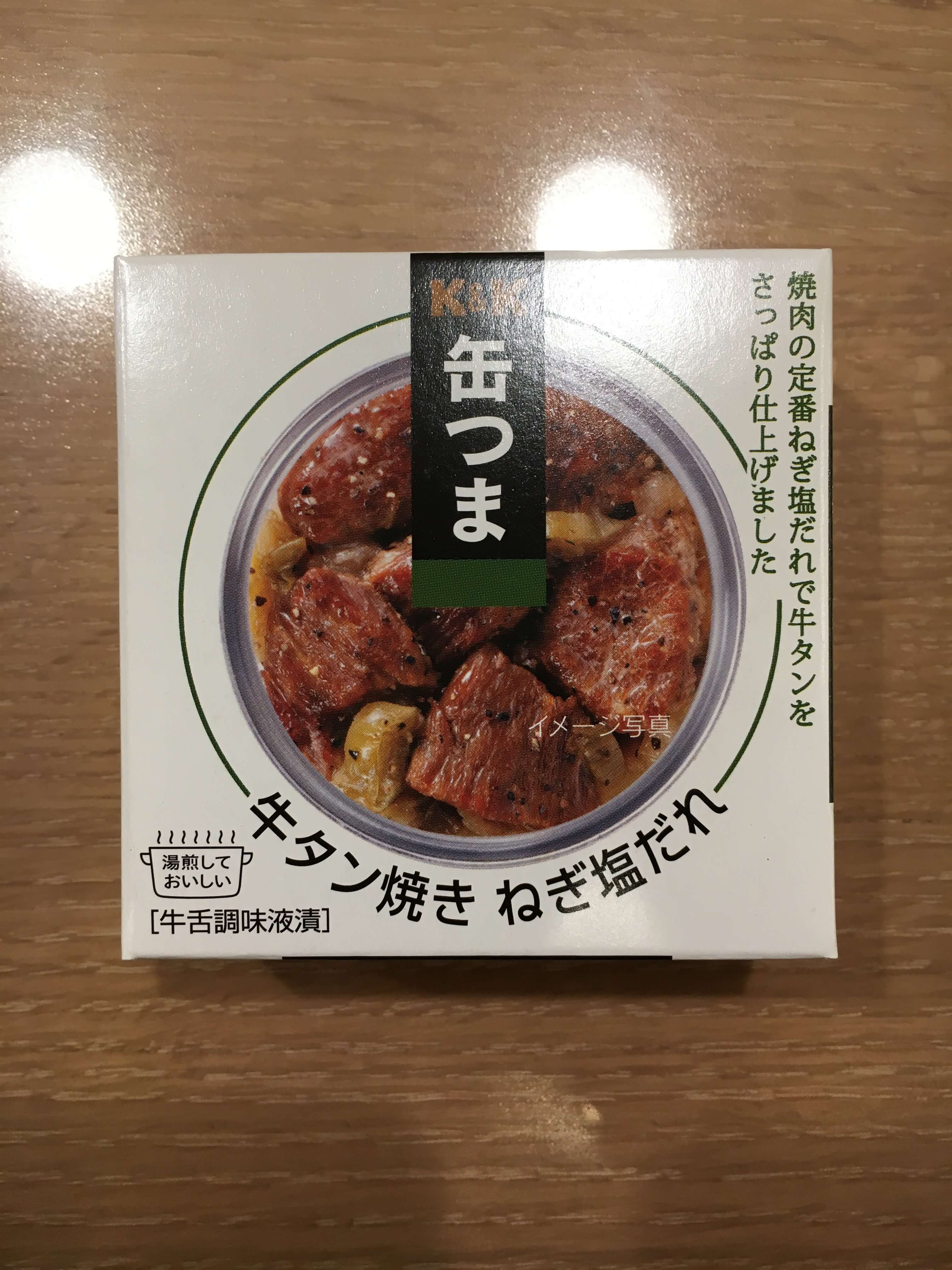 K&K 缶つま 牛タン焼き ねぎ塩だれ まあこんなもんですね