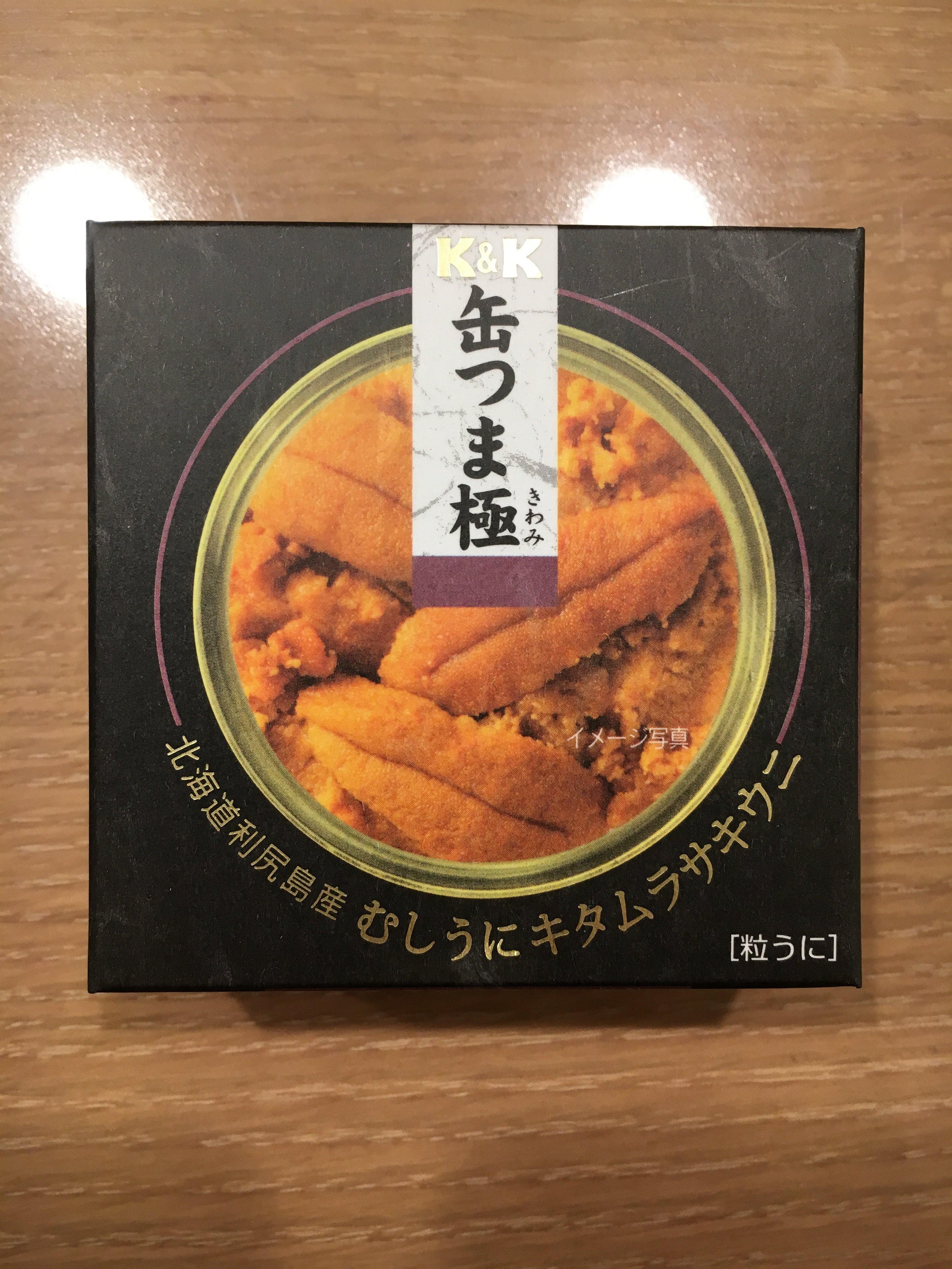 K&K 缶つま極 北海道利尻島むしうにキタムラサキウニ うますぎる