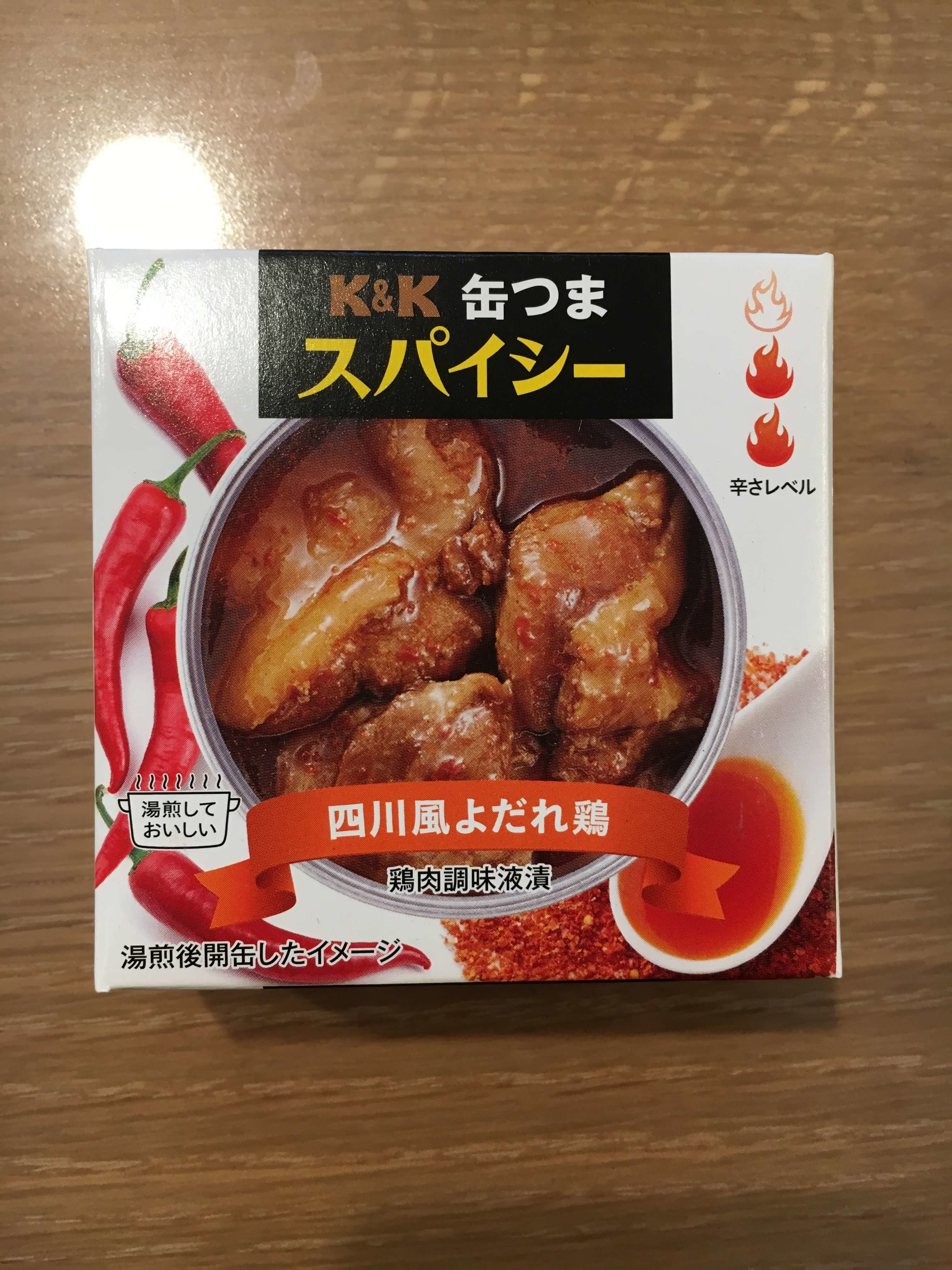 K&K缶つまスパイシー 四川風よだれ鶏 残ったソースでもう一品