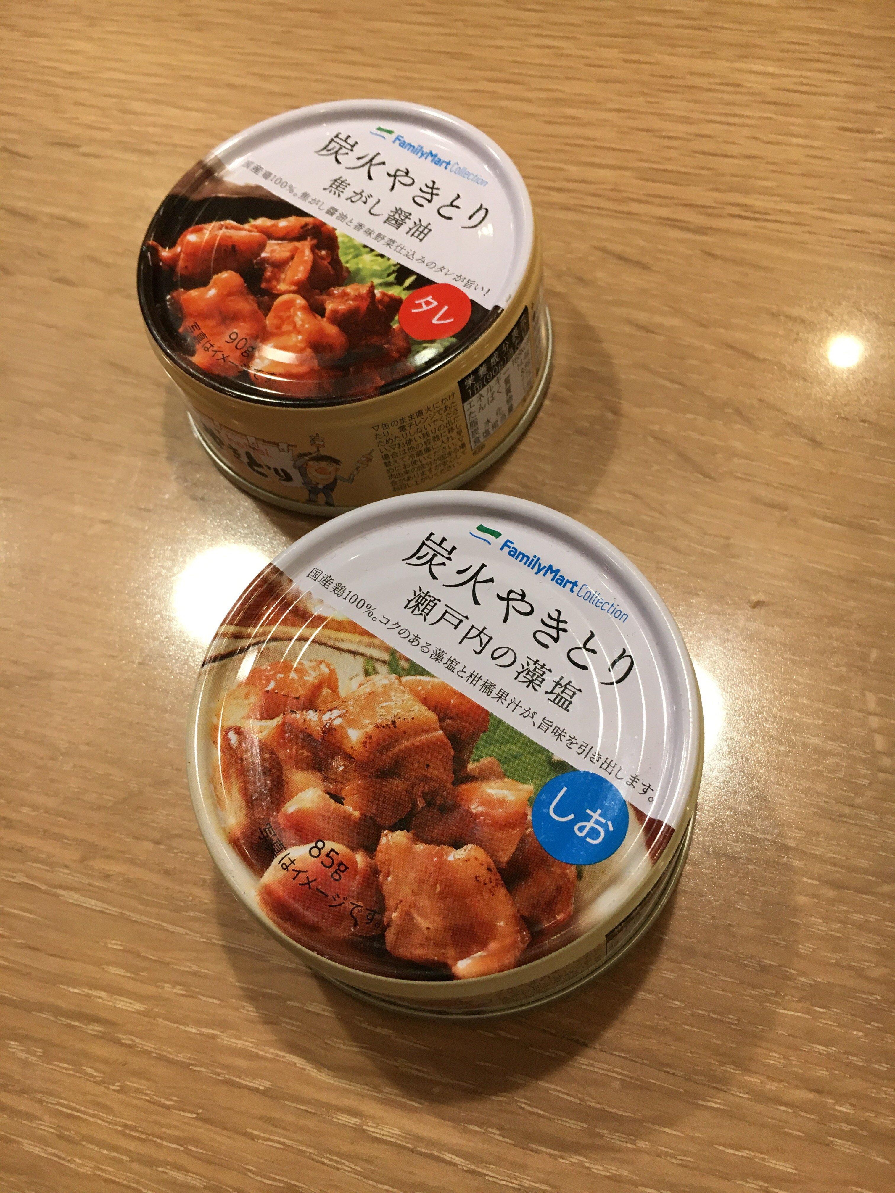ファミマ 缶詰 炭火焼鶏 コンビニ缶詰の実力はいかに?