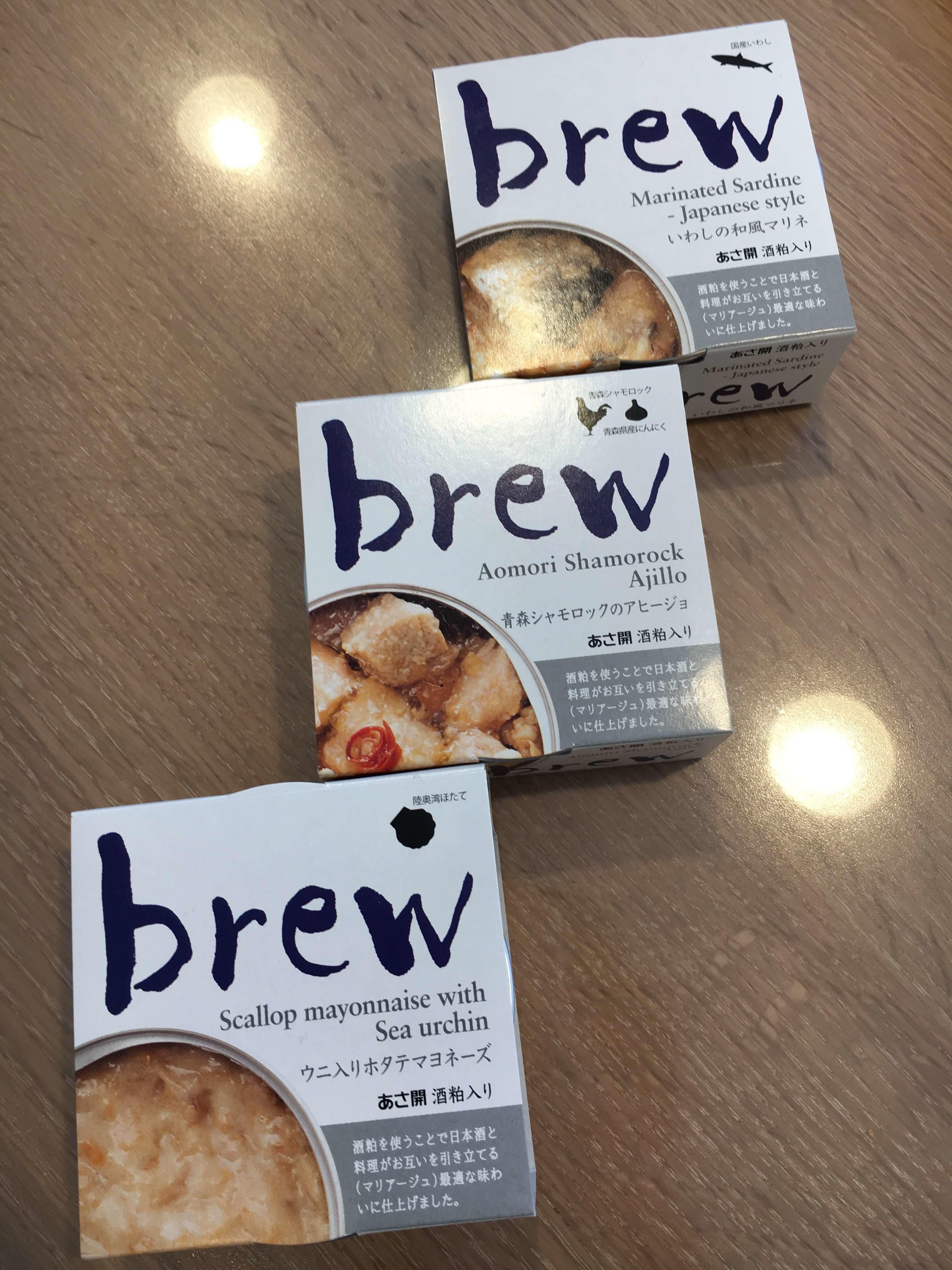 brew(ブリュー)酒粕を使用した面白い缶詰