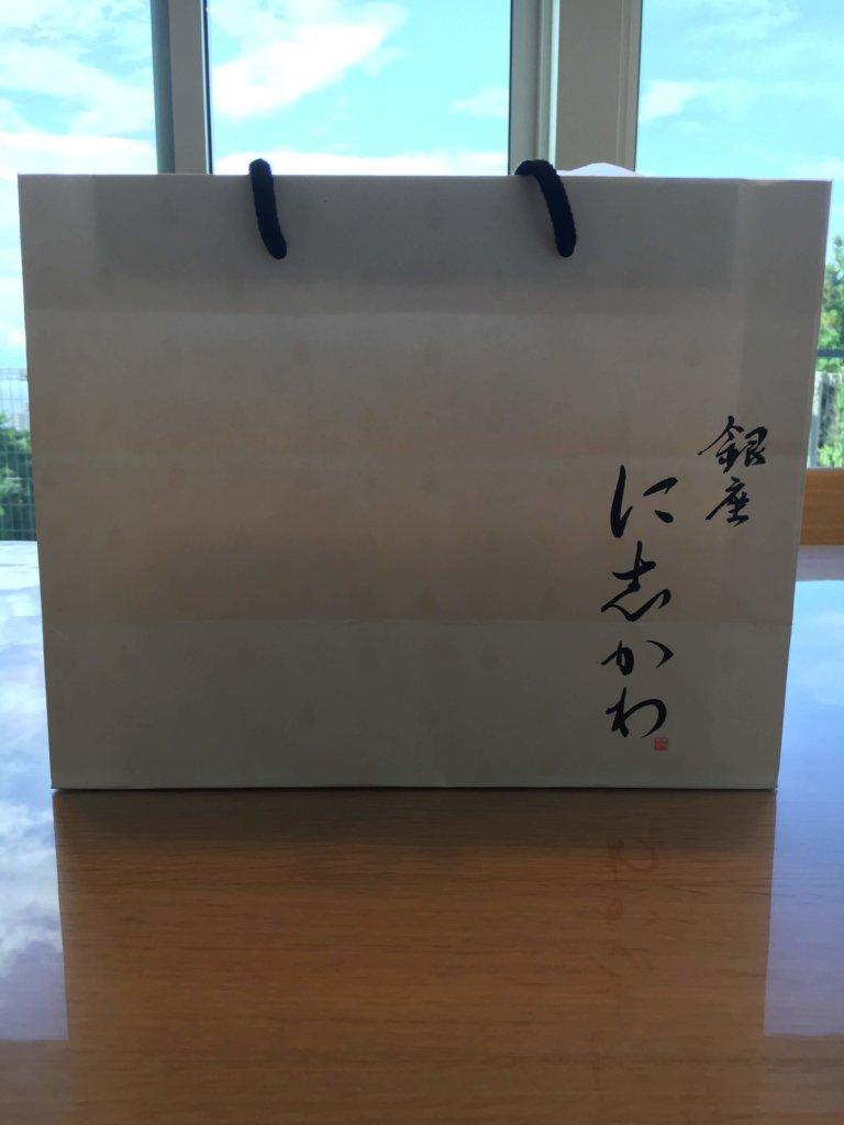 ginza-nishikawa1