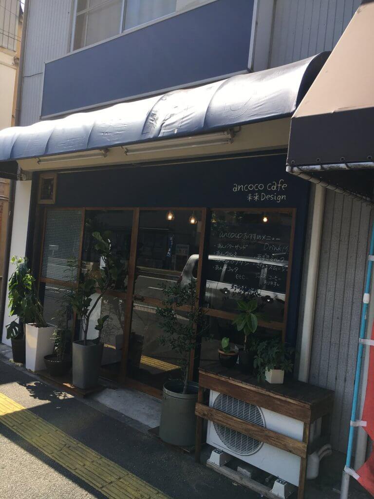 ancoco-cafe1