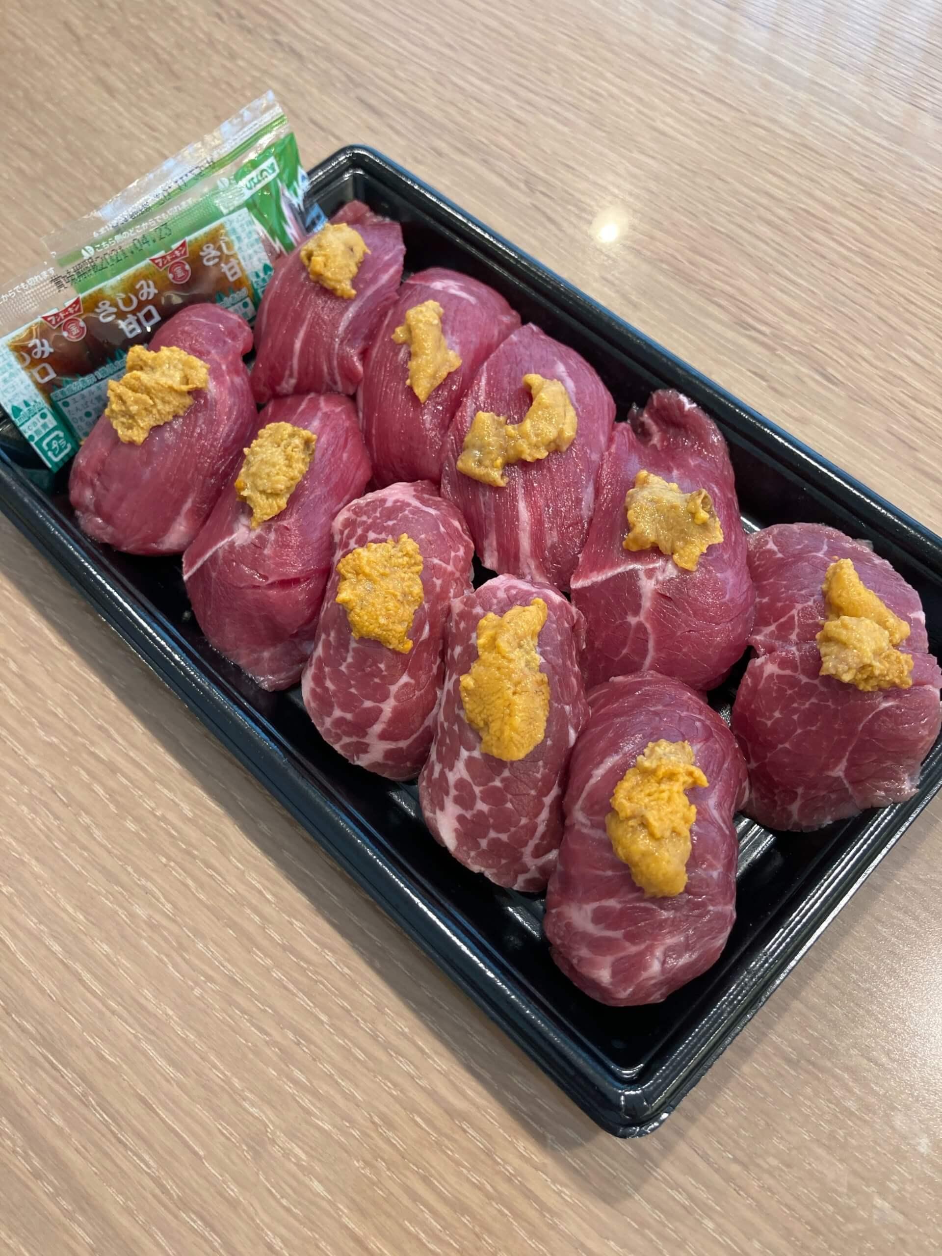 竹葉 別府の隠れ家的 肉寿司の店 コールドハム知ってる?