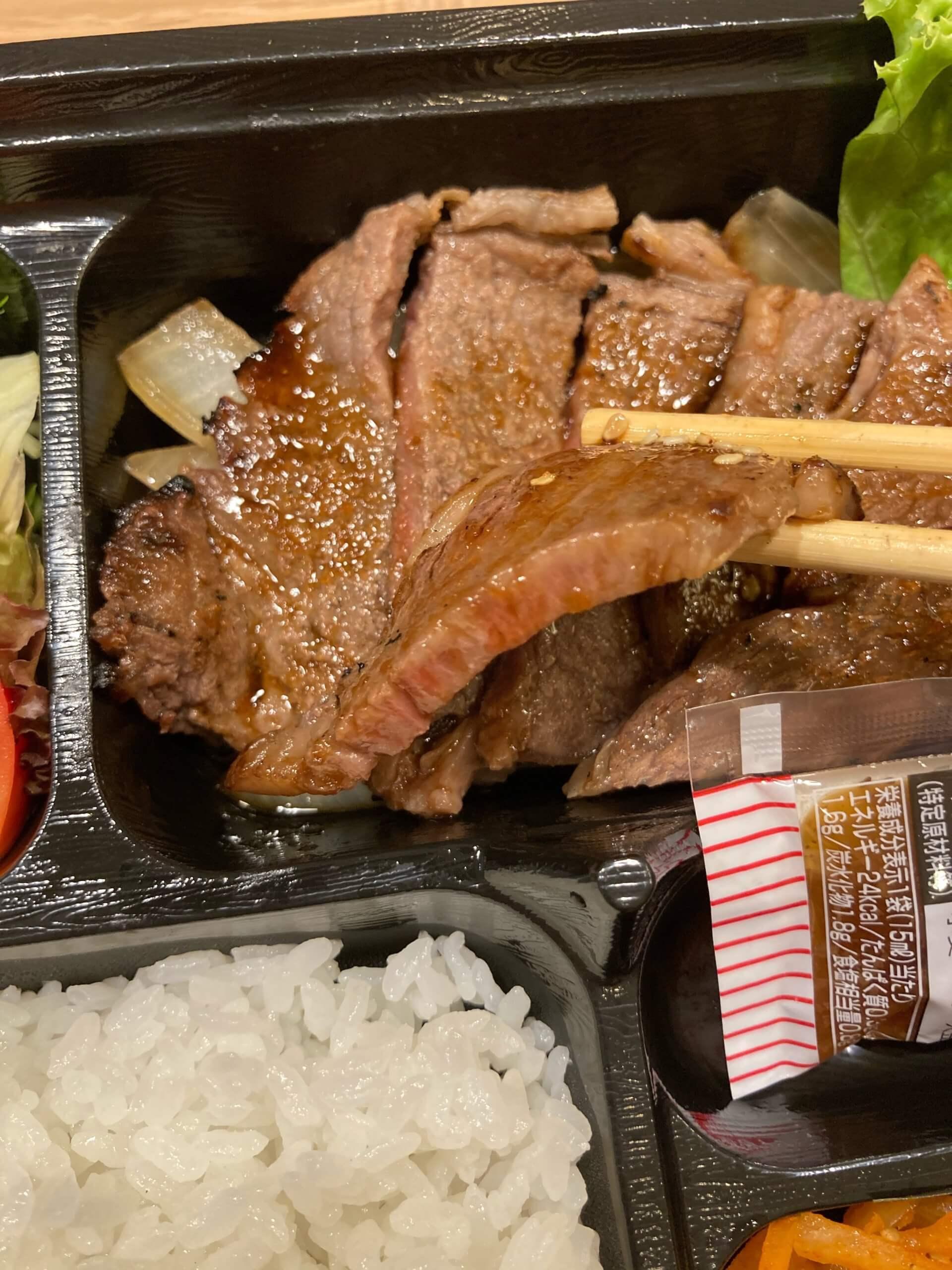 豊後炭火焼肉 山崎のお弁当が美味しかった件について