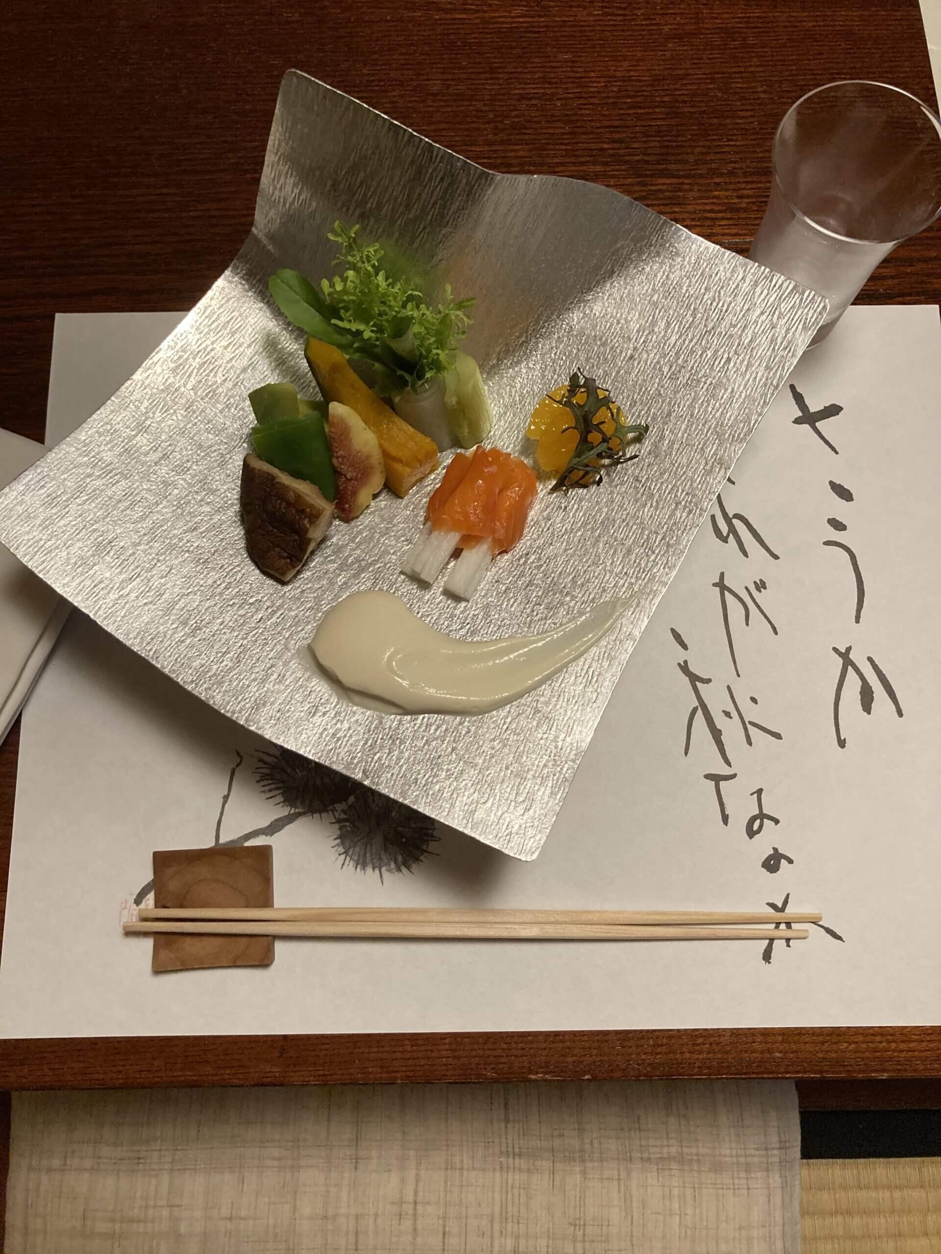 山荘無量塔 夕食 徹底紹介 大分県 湯布院 最高級旅館